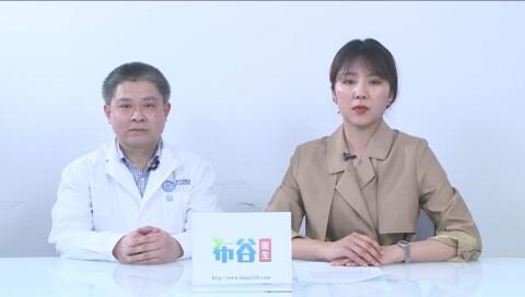 血液系统相关疾病的诊断与治疗(一)