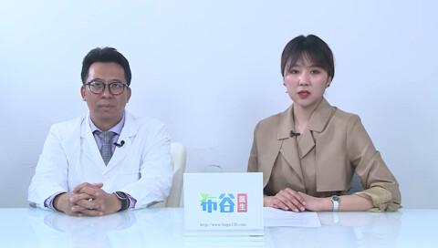 讲解骨科疑难杂症诊断以及治疗方法